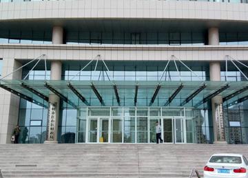 红山区财政局